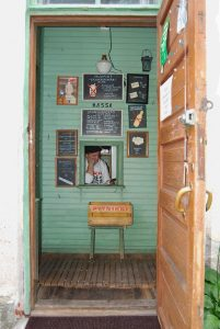 Rajaportin sauna, saunakulttuuri, yleinen sauna